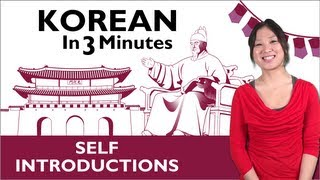 Learn Korean - How to Introduce Yourself in Korean