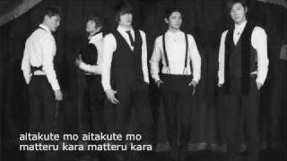DBSK - ????? / Wasurenaide Instrumental with Lyrics MP3