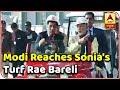 Prime Minister Narendra Modi Reaches Sonia Gandhi's Turf Rae Bareli | ABP News
