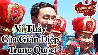 Thầy Của Gián Điệp Trung Quốc - Nghị Sĩ Quốc Hội New Zealand | Trung Quốc Không Kiểm Duyệt