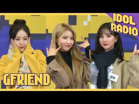 [IDOL RADIO]보기만 해도 기분 좋은 여자친구 등장! ♥♡