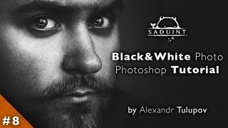 # 8 Saduint | Black&White Tutorial | Silver Efex Pro 2