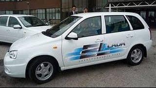Тест-драйв Lada El Lada.  Новинки авто 2015-2016