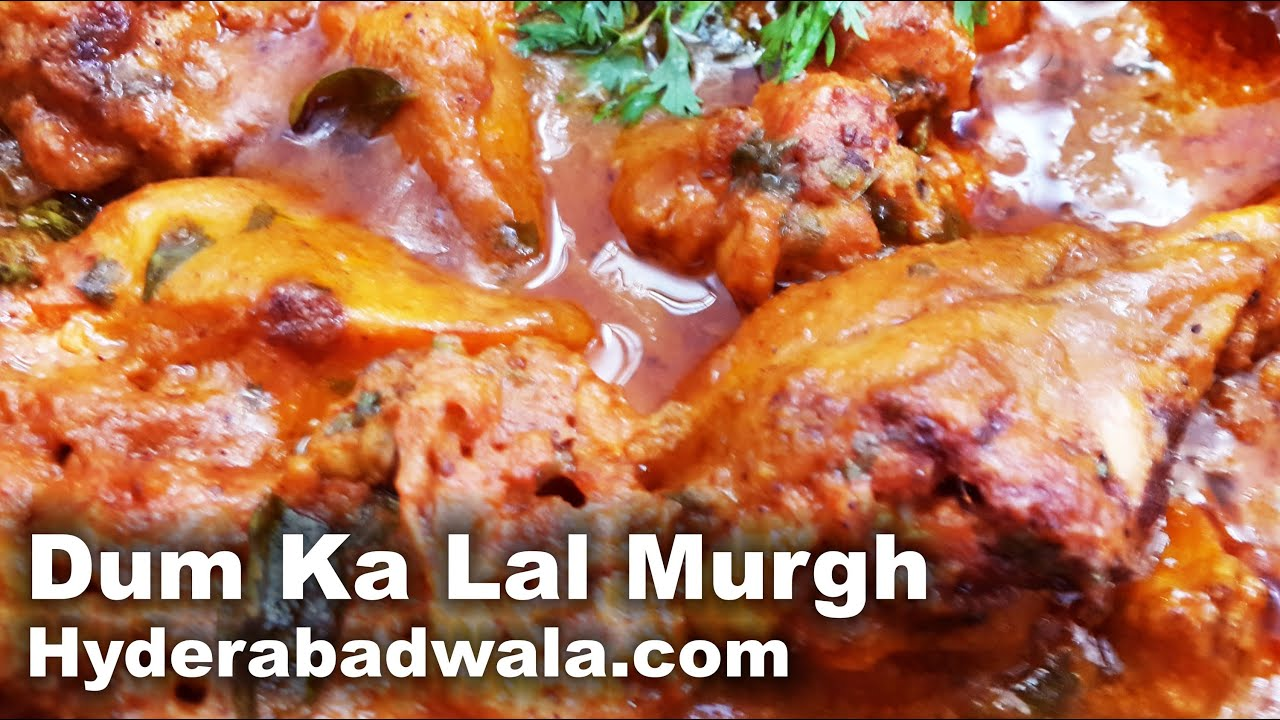 Dum ka murgh recipe video in urdu hindi easy simple fast dum ka murgh recipe video in urdu hindi easy simple fast hyderabadi cooking youtube forumfinder Gallery