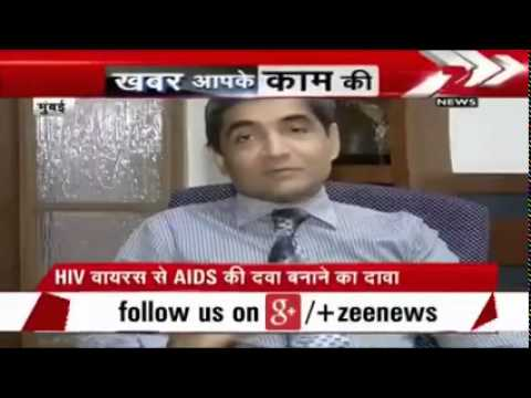 HIV and AIDS: Homeopathic Treatment, Infection, Symptoms