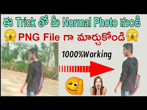 How to Convert Any Photo to PNG File in Telugu ✔️ || 2018 Best Method ||By Tech Boy Vinnu