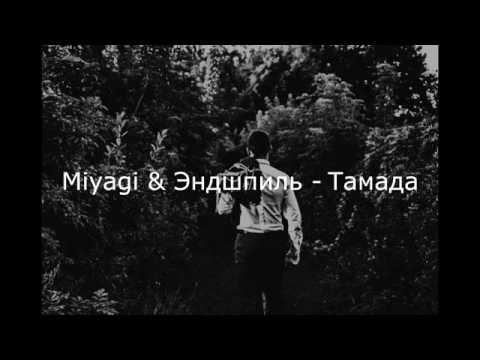 Тексты песен, слова песен, переводы песен, видео, клипы