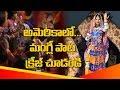 Mangli Songs Craze in Dallas, USA | Mangli Singing Bathukamma Song in ATC - ATA TATA Event | YOYO TV