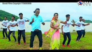 Gadi Dhire Dhire Chalaw - Satyadev Mp3 Song Download
