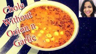 Chole Without Onion And Garlic