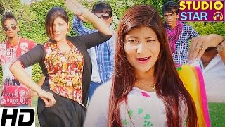 Bhadak Bithawegi New Haryanvi Songs 2017 Pooja Hooda Latest Haryanvi Songs Haryanvi DJ Songs