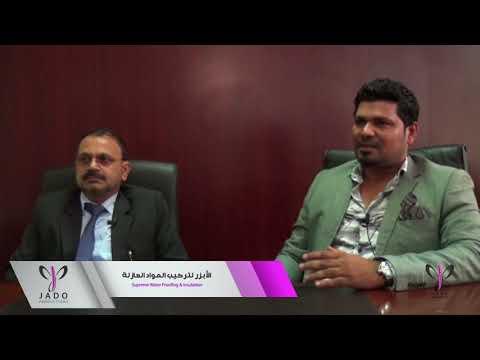 MR MOOLUR  &  Kabeer - Supreme WaterProofing & insulation LLC leader company in UAE