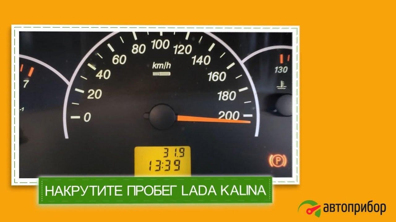 Большой выбор lada с пробегом ✓ полная предпродажная подготовка ✓ химчистка. Гарантия автосалона 1 год — б/у автомобили лада, москва.