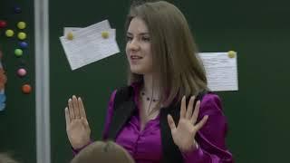 Английский язык 8 класс. Открытый урок Никитюк Натальи Александровны