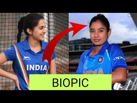 Taapsee Pannu to play cricketer Mithali Raj in her biopic Mp3