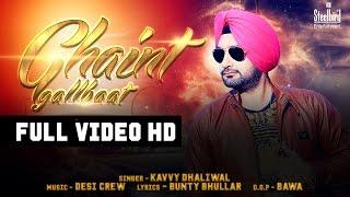 Ghaint Gallbaat - Kavvy Dhaliwal Feat. Desi Crew || Latest Punjabi Song 2016