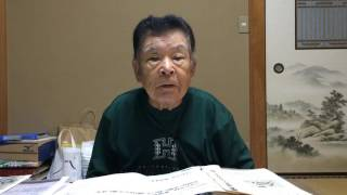 本質に就いて語る - 《金指光春先生 略歴》 ・公益社団法人日本犬保存会...