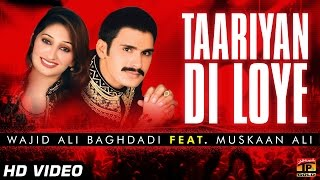 Taryaan Di Loye - Wajid Ali Baghdadi And Muskan Ali - Latest Punjabi And Saraiki Song 2016