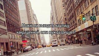 Как можно знакомиться на улице