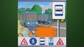 Учим дорожные знаки  Развивающий мультфильм для детей