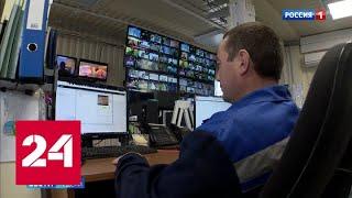 """Смотреть видео Переход на """"цифру"""" - конец информационного неравенства - Россия 24 онлайн"""