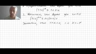 Метод математической индукции, занятие-3