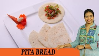 Pita Bread - Mrs Vahchef