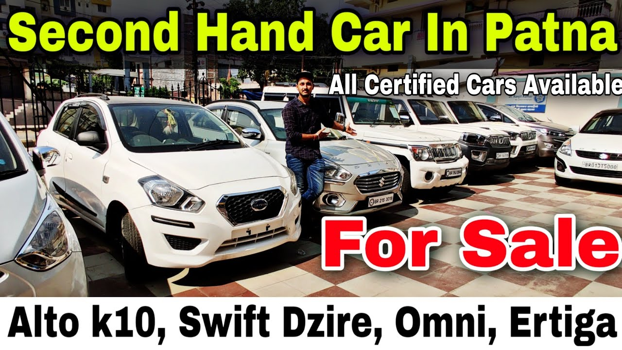 MAHINDRA FIRST CHOICE, PATNA || SECOND HAND CAR BAZAR IN PATNA || PATNA CAR MANDI