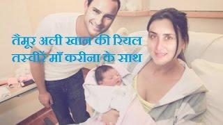 kareena kapoor has given birth to baby boy taimur ali khan see exclusive pics and selfies