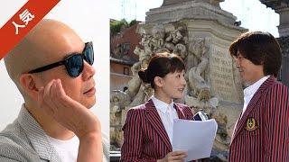 宇多丸が「ホタルノヒカリ」を酷評!『テキトーに作った映画』