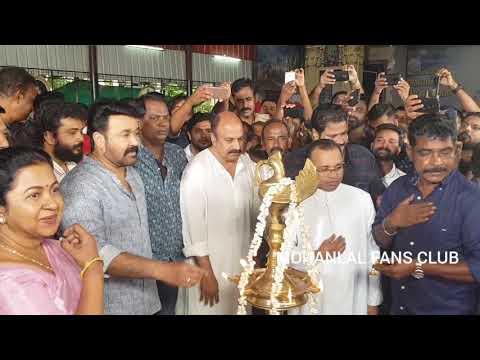 Ittimani Made in China Pooja function   Mohanlal   Aashirvad Cinemas