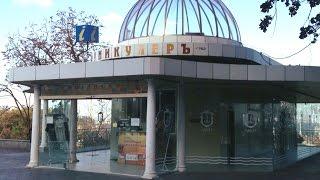 Одесский фуникулер. Odessa funicular.