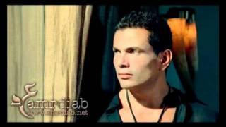 Amer Diab ولا علي باله شرقي عمرو دياب