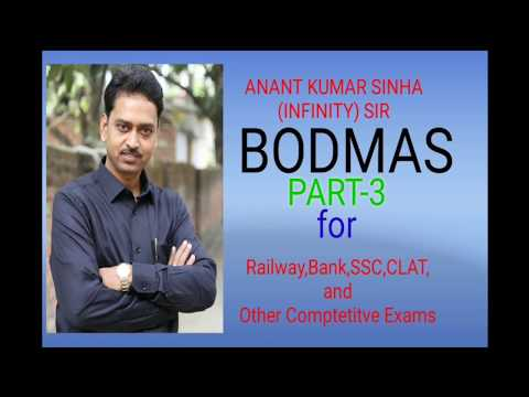 BODMAS PART-3 DIVISION, MULTIPLICATION  SQUARE ROOT AND CUBE ROOT FOR #BANK#SSC#RAILWAY