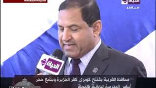 بشرى سارة لأهالى الغربية.. المحافظ: وصول المياه والصرف الصحى لكل القرى فى 2018 (فيديو)