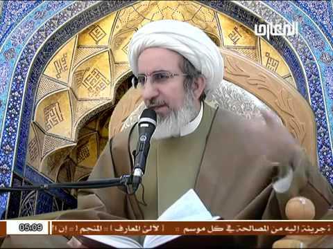 الشيخ حبيب الكاظمي إصلاح ذات البين Youtube