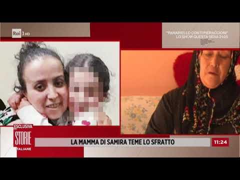 Samira, l'appello della mamma: 'Non ci abbandonate' - Storie italiane 11/09/2020