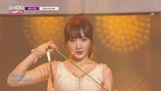 Show Champion EP.238 BADKIZ - Give It To Me [배드키즈 - 기브 잇 투 미]