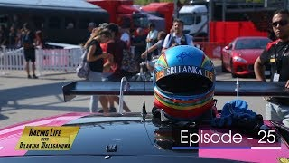Racing Life with Dilantha Malagamuwa - Season 03 | Episode 25 - (2018-10-21) | ITN Thumbnail