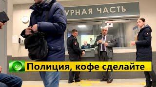 В полиции бардак! Найденные паспорта тяжело сдать в полицию! Вместе с оператором потерял день, зараб