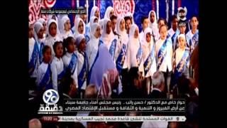 90 دقيقة - حسن راتب رئيس قناة المحور : أنا إتبرعت بتلت ثروتي لوجه الله