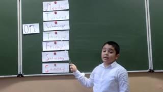 Стих Solomon Grundy. Видео на конкурс 'Дети - детям'.