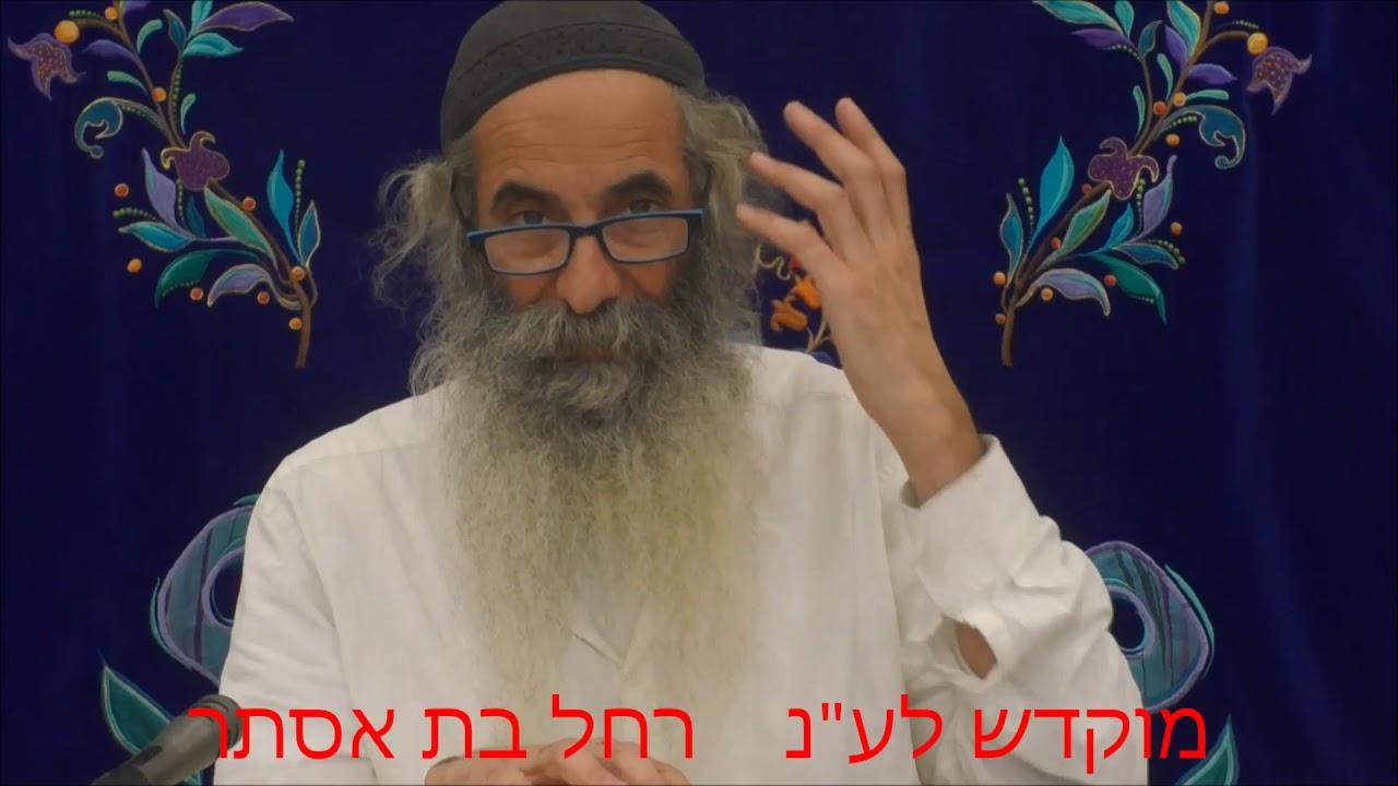 זוהר בקטנה פרשת עקב ליום א' מפי רבי יעקב יוסף כהן