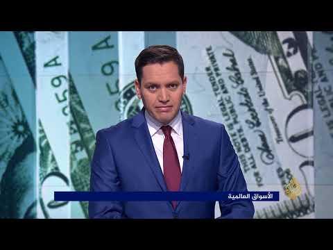 النشرة الاقتصادية الثانية 2017/12/16  - 18:21-2017 / 12 / 16