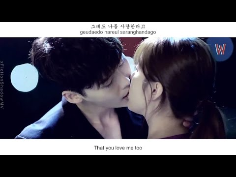 Park Boram  - Please Say Something, Even Though It Is A Lie FMV (W OST Part 2) [Eng Sub + Rom + Han]