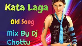 Kata Laga Old album  song( Dj Chottu Remix )kulti Bokul Tola) (purba Bardhaman)(kalna)