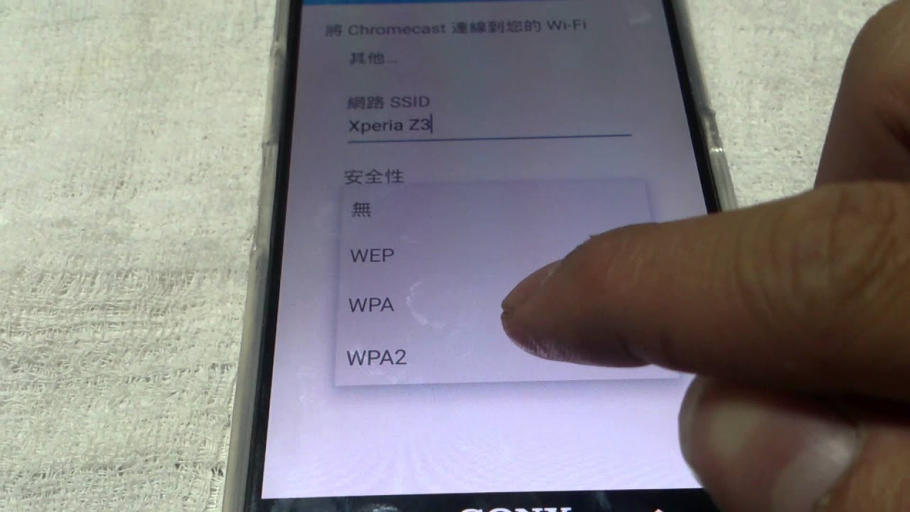 chromecast單手機投影教學(單手機設定篇) - YouTube