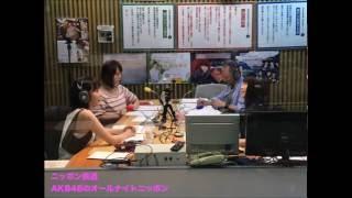 AKB48のオールナイトニッポン 2016年8月31日 『あるある甲子園』『リク...
