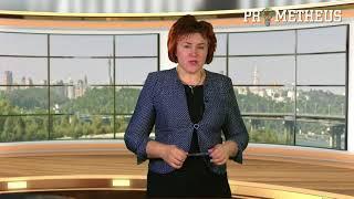 ЗНО  ІСТОРІЯ УКРАЇНИ  9 КЛАС Західноукраїнські землі в другій пол   ХІХ ст  Лекція 2