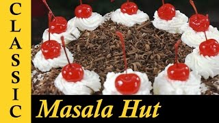 Black Forest Cake Recipe  How to make Black Forest Cake at home